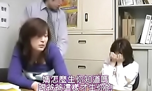 japanese mom with the addition of daughter - 7